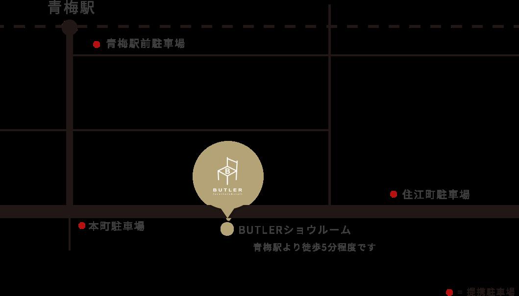 BUTLERのショウルームの地図